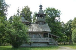 vitoslavitsy